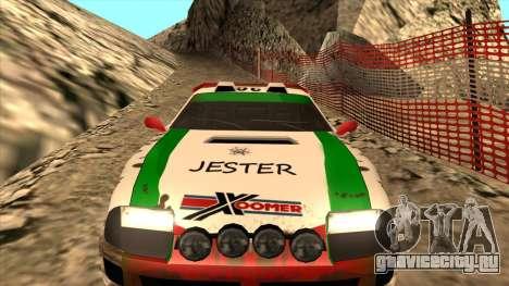 Rally Jester для GTA San Andreas вид сзади
