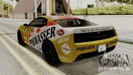 GTA 5 Vapid Dominator SA Style для GTA San Andreas вид изнутри