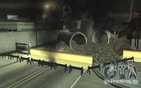 Ремонт дороги v2.0 для GTA San Andreas