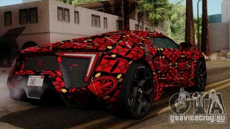 Lykan Hypersport Batik для GTA San Andreas вид слева