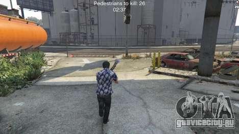Kill Frenzy для GTA 5 третий скриншот