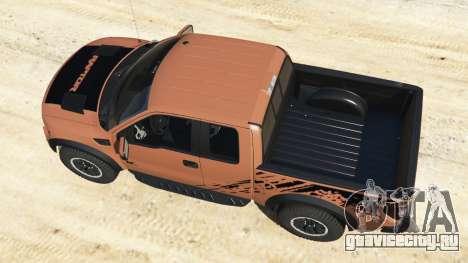 Ford F-150 SVT Raptor 2012 для GTA 5 вид сзади