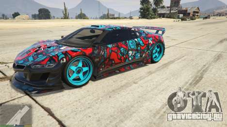 Dinka Jester (Racecar) Sticker Bombing для GTA 5 для GTA 5 вид слева