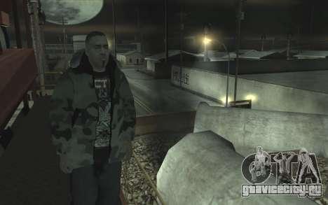 Ремонт дороги v2.0 для GTA San Andreas шестой скриншот