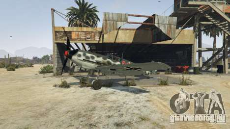 Messerschmitt BF-109 E3 v1.1 для GTA 5 третий скриншот