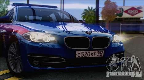 BMW 520 Следственный комитет для GTA San Andreas вид сзади слева