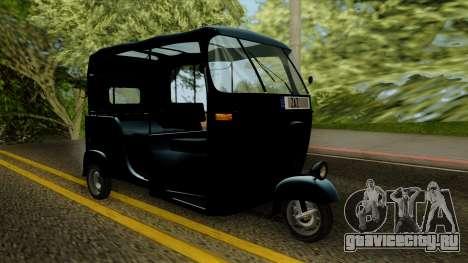 Indian Auto Rickshaw Tuk-Tuk для GTA San Andreas