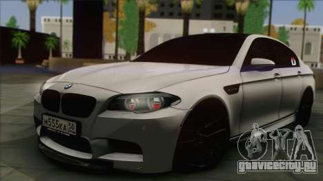 BMW M5 F10 Grey Demon для GTA San Andreas