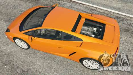 Lamborghini Gallardo LP560-4 для GTA 5 вид сзади