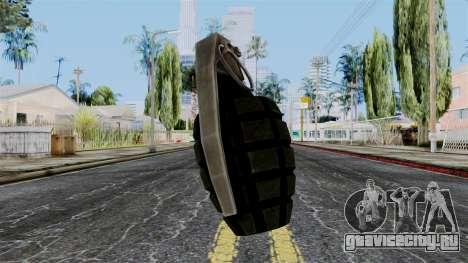 US Grenade from Battlefield 1942 для GTA San Andreas