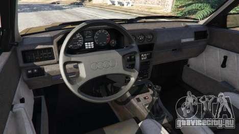 Audi Sport quattro v1.3 для GTA 5 вид сзади справа