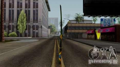 Brasileiro Katana v2 для GTA San Andreas третий скриншот