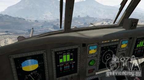 MH-47G Chinook для GTA 5 пятый скриншот