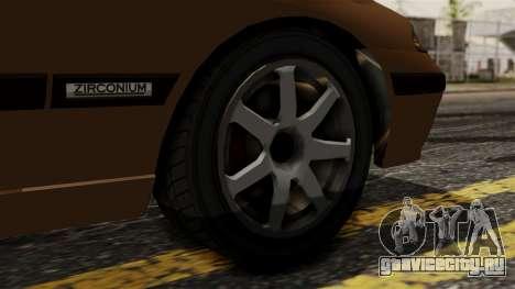 GTA 5 Zirconium Stratum для GTA San Andreas вид сзади слева