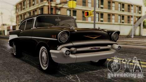 Chevrolet Bel Air Sport Coupe (2454) 1957 HQLM для GTA San Andreas