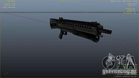 UTAS из Battlefield 4 для GTA 5 седьмой скриншот