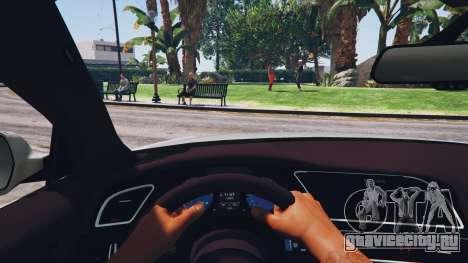 Audi RS4 Avant v1.1 для GTA 5