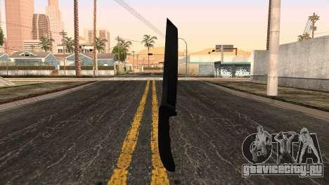 Новый ножик для GTA San Andreas второй скриншот