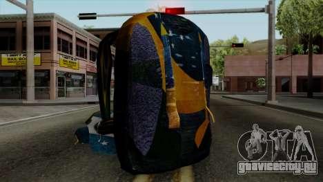 Brasileiro Parachute v2 для GTA San Andreas