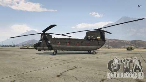 MH-47G Chinook для GTA 5 второй скриншот