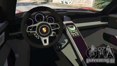 Porsche 918 Spyder 2013 для GTA 5 вид справа