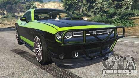 Dodge Challenger 2015 Shaker Furious 7 для GTA 5