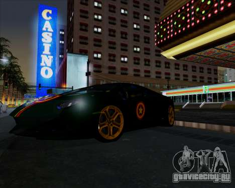 Vitesse ENB V1.1 Low PC для GTA San Andreas второй скриншот