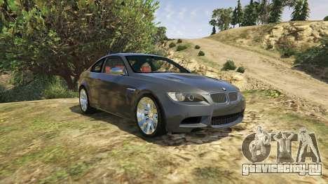BMW M3 E92 Performance Kit [Beta] 0.1 для GTA 5