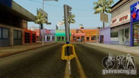 Kingdom Hearts - The Kingdom Key для GTA San Andreas второй скриншот