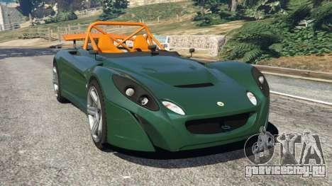 Lotus 2-Eleven 2009 v0.5 для GTA 5