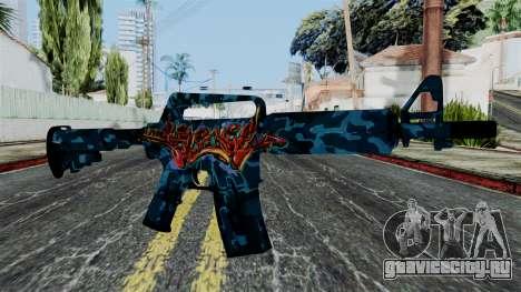 M4A1-S Master Piese для GTA San Andreas