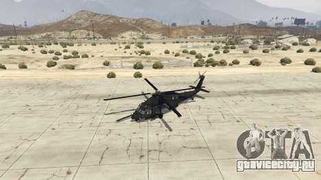 MH-60L Black Hawk для GTA 5 четвертый скриншот