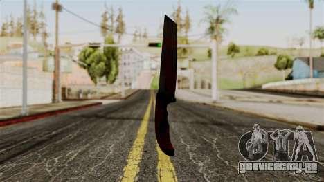 Новый ножик кровавый для GTA San Andreas