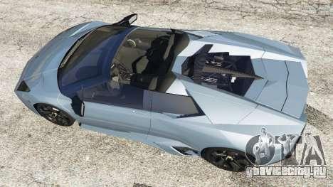 Lamborghini Reventon Roadster [Beta] для GTA 5 вид сзади