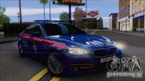 BMW 520 Следственный комитет для GTA San Andreas