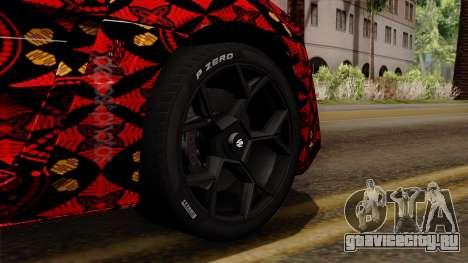 Lykan Hypersport Batik для GTA San Andreas вид сзади слева