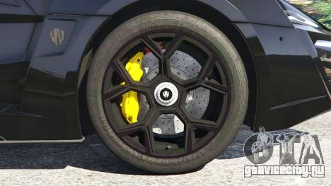Lykan HyperSport 2014 для GTA 5 вид сзади справа
