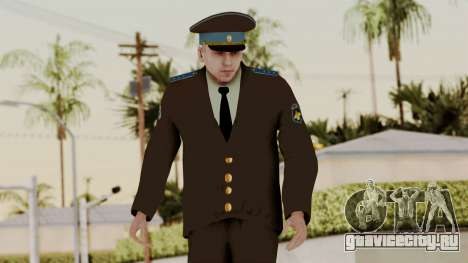 Старший прапорщик ВВС для GTA San Andreas
