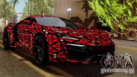 Lykan Hypersport Batik для GTA San Andreas
