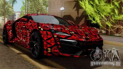 Lykan Hypersport Batik для GTA San Andreas