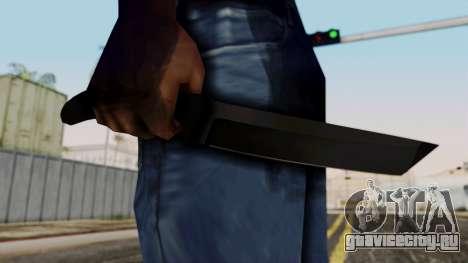 Новый ножик для GTA San Andreas