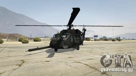 MH-60L Black Hawk для GTA 5