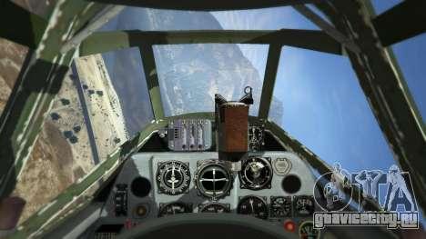 Messerschmitt BF-109 E3 v1.1 для GTA 5 пятый скриншот