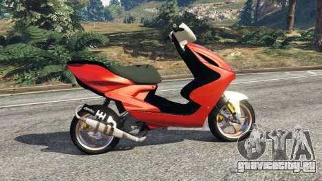 Yamaha Aerox для GTA 5