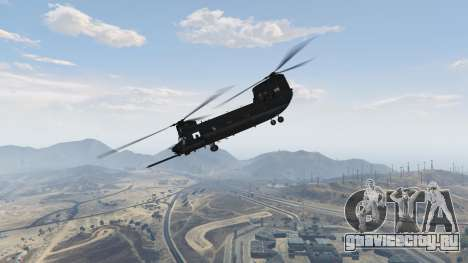 MH-47G Chinook для GTA 5 восьмой скриншот