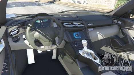 Lykan HyperSport 2014 для GTA 5 вид справа