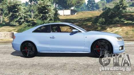 Audi S5 Coupe для GTA 5 вид слева