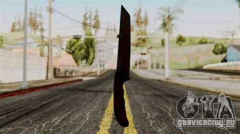 Новый ножик кровавый для GTA San Andreas второй скриншот