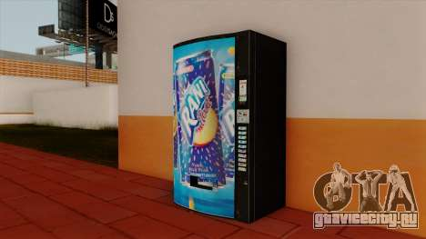 Rani Juice Machine для GTA San Andreas