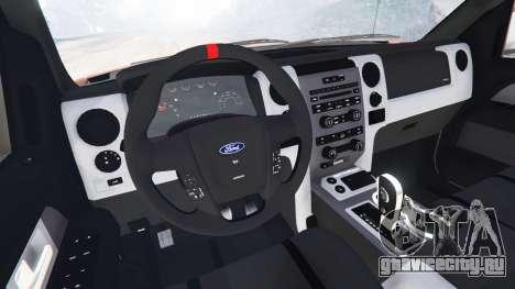 Ford F-150 SVT Raptor 2012 для GTA 5 вид сзади справа